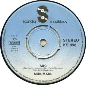 Mirumaru