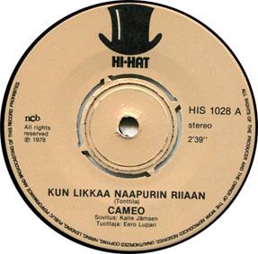 Carita Holmström - Jos Tänään Tuntis' Huomisen - Kaikki EMI-Levytykset 1973-1974