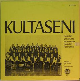 Laulupuu - Suomalaisia Kansanlauluja